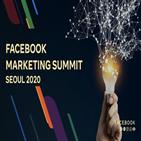페이스북,마케팅,서울,디지털,기업