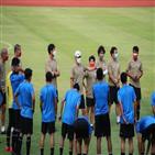 개최,인도네시아,월드컵,내년