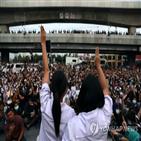 시위,반정부,교복,집회,여학생,태국,시위대,모습