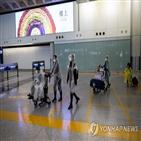 여행,검사,홍콩,싱가포르,코로나19