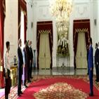 대사,신임장,박태성,인도네시아,미국,조코위