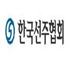 물류,포스코,자회사,선주협회,철회