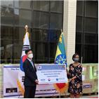 에티오피아,협력,기증식,조정관