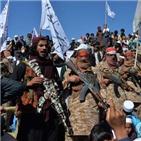 탈레반,공격,아프간,평화협상,정부,통신