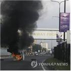 나이지리아,시위,라고스,시위대,가운데,총격,대사관,교민,선원