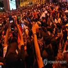 총리,반정부,시위,태국,시위대,사태,비상포고령