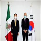 멕시코,외교부,방문,차관보,중남미,인사