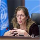 리비아,특사,유엔