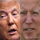 트럼프,포인트,바이든,대통령,후보