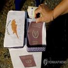 키프로스,시민권,제도,몰타,회원국,패스포트
