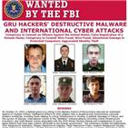 이메일,해커,올림픽,평창올림픽,러시아