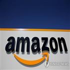 재택근무,내년,아마존