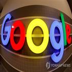 구글,검색,시장,법무부,세계,위치,반독점기구