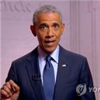 투표,세대,오바마,대통령,대선
