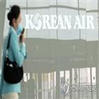 한국공항,처분,확보,항공사