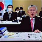 일본,총리,정부,주일,입장,강제징용