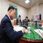 한국,회원국,총재