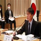 중국,대사,의원,대해,논란,업체,카드,중단,보도,배송