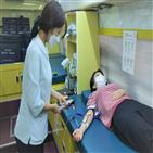 헌혈,한국타이어,캠페인
