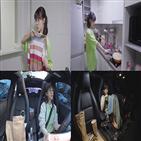 김민아,앤오프,자동차