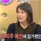 박칼린,영상,본선
