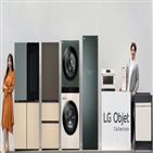 오브제컬렉션,LG전자,냉장고,가전,영업이익률,색상,인테리어,세대,사업본부