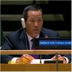 북한,베네수엘라,나라,수호,유엔,대사