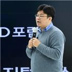 사회,교수,온라인,코로나19,디지털,상황,생각,한국