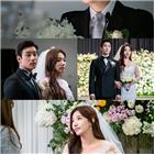 결혼식,남자,비밀,유라,이채영,유라가