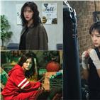 김세정,소문,카운터,경이,악귀,변신,매력,자신