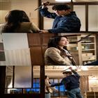 박진겸,윤태,앨리스,모습