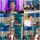 진성은,이은미,부캐,MBC,음악,아내