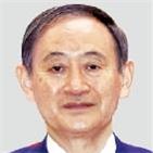 온실가스,일본,배출량,국제사회