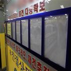 상승,아파트,전셋값,지난주,0.10,0.08,전국,서울