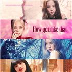 뮤직비디오,블랙핑크,글로벌,차트,미국