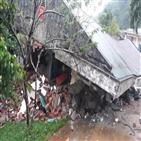 산사태,베트남,홍수
