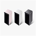 비스포크,큐브,제품,펀딩