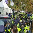 주민,경찰