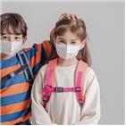 마스크,아이,착용,사용,부분,차단,아동용,소재,밴드