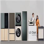 LG,가전,LG전자,냉장고,인테리어
