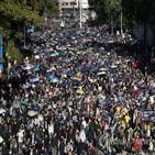 홍콩,정부,독일,망명