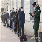 러시아,입영,통지서,복무,국방부