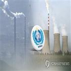 온실가스,에너지,일본,배출,제로,닛케이