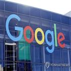 구글,경쟁사,노력,안드로이드,결정