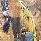 인도네시아,광산,산사태,사고,우기