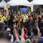 왕실,군주제,시위대,반정부,태국,개혁,방콕,국왕