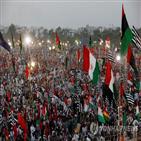 파키스탄,야권,군부,집회,사건,납치,이번