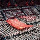 중국,교육부,집필,대학교재