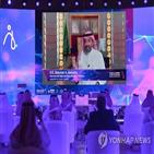 화웨이,사우디,아랍어,개발