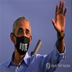 존슨,투표,오바마,대통령,운동,유세